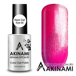 Гель-лак AKINAMI Color Gel Polish - Neon Cat 05