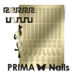 Металлизированные наклейки Prima Nails. Арт.OR-002, Золото