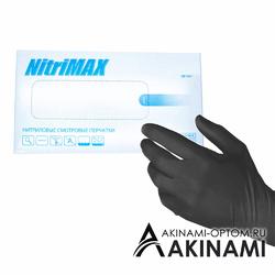 Перчатки NitriMAX (блок)  ЧЕРНЫЕ - S